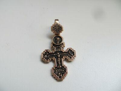Uus! Rodeeritud õigeusu kuldrist 17,51gr.