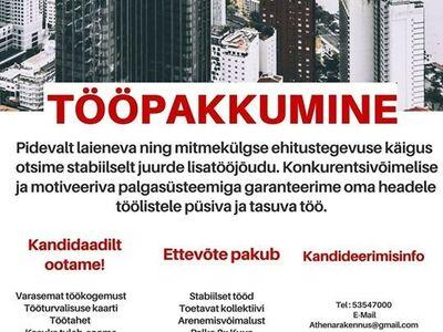 Pakkuda tööd Soomes ehitusel