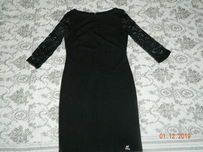 Vähekasutatud must kleit