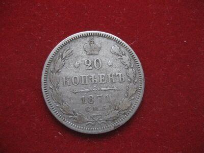 20 kopikat 1871 ilus säilivus