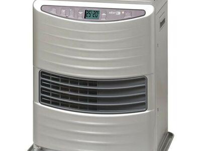 Jaapani soojendi ZIBRO LC-300 UUS