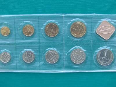 1989.a  NSVL mündikollektsioon
