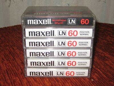 Maxell kassetid