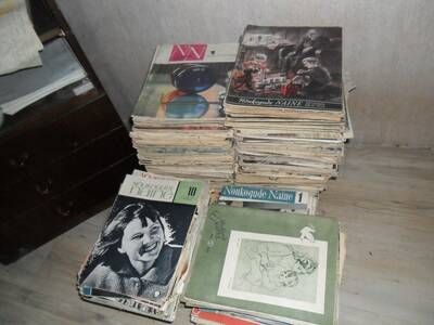 Nõukogude Naine, vanad ajakirjad
