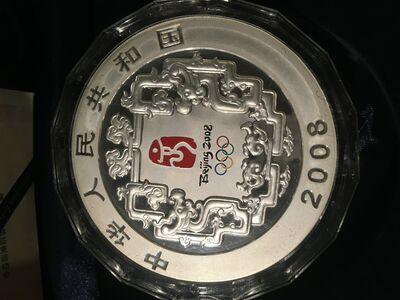 1kg hõbemünt 2008 Pekingi olümpia