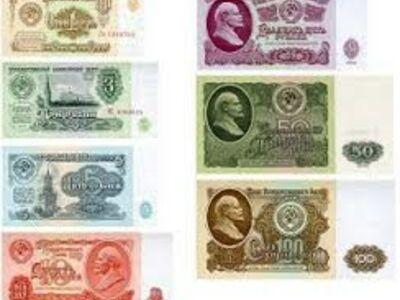 Vana Paber rahakokku OST